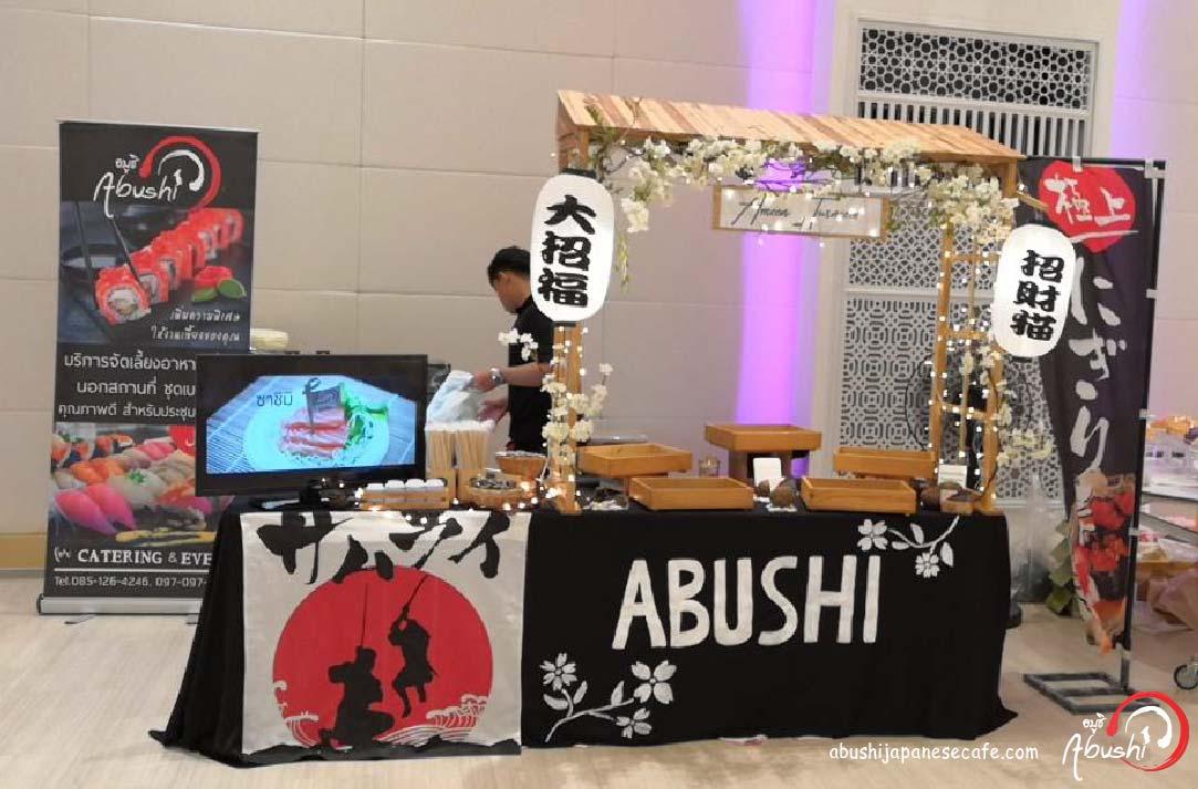 รับจัดเลี้ยงอาหารญี่ปุ่น นอกสถานที่ จัดเลี้ยงซูชิ ซาชิมิ ราเมง ยากิโซบะ เทมปุระ ซุ้มอาหารญี่ปุ่น ซุ้มซูชิงานแต่ง เปิดตัวสินค้า งานเลี้ยงเปิดตัว งานเลี้ยงสังสรรค์ งานเลี้ยงบริษัท เบนโตะ อาหารกล่อง อาหารญี่ปุ่น