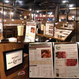 halal food yakiniku in tokyo for-muslim -travel-in-japan halal เที่ยวญี่ปุ่น อาหารฮาลาล เนื้อย่าง โตเกียว