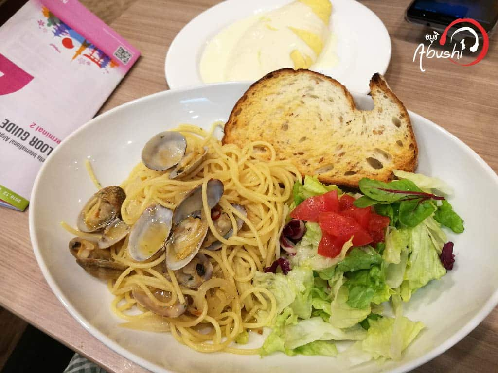 อาหารฮาลาล ในโตเกียว สนามบินนาริตะ
