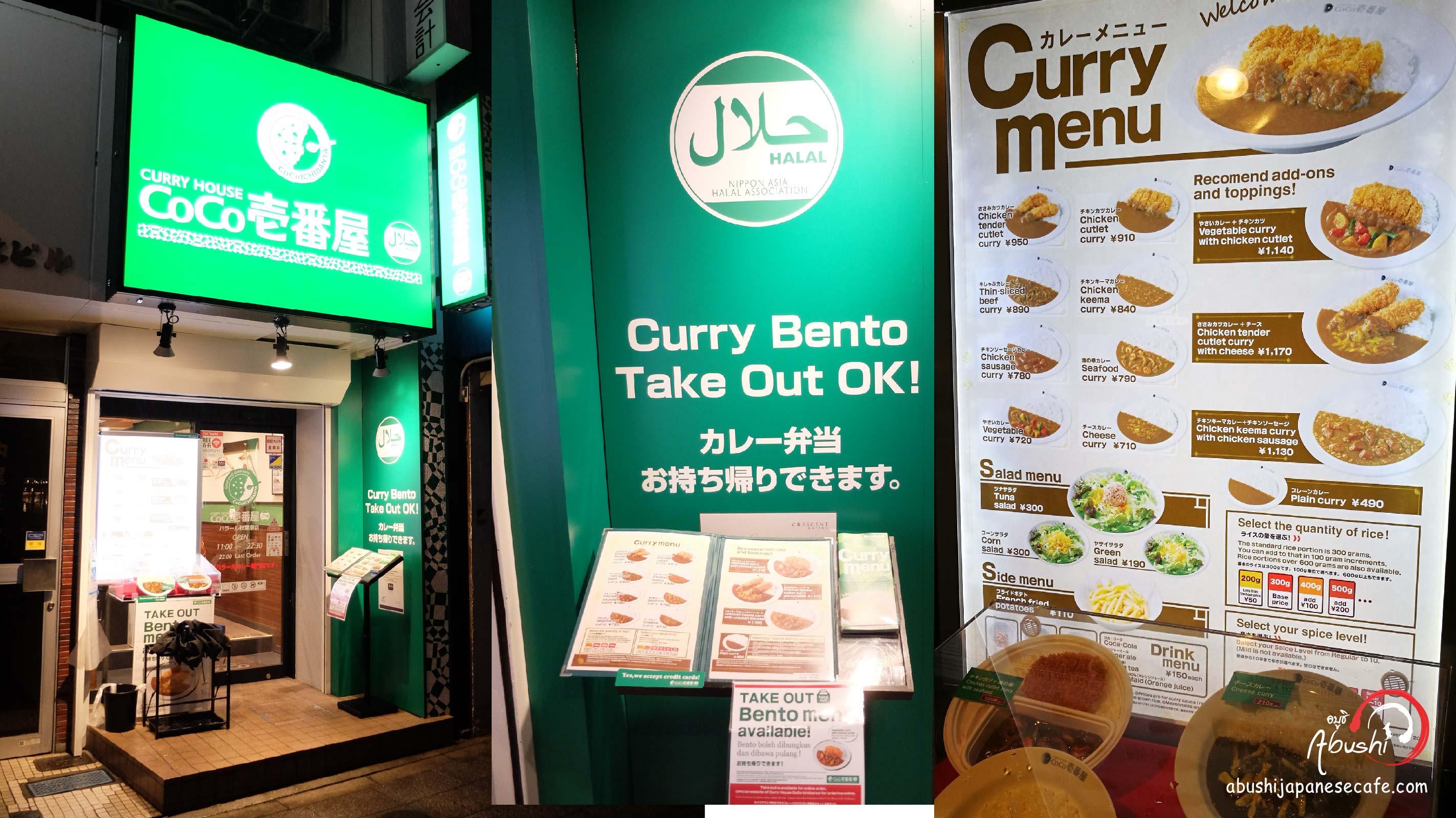 tokyo halal trip March2018 Abusi พากินพาเที่ยวแบบฮาลาลที่ญี่ปุ่น coco curry house