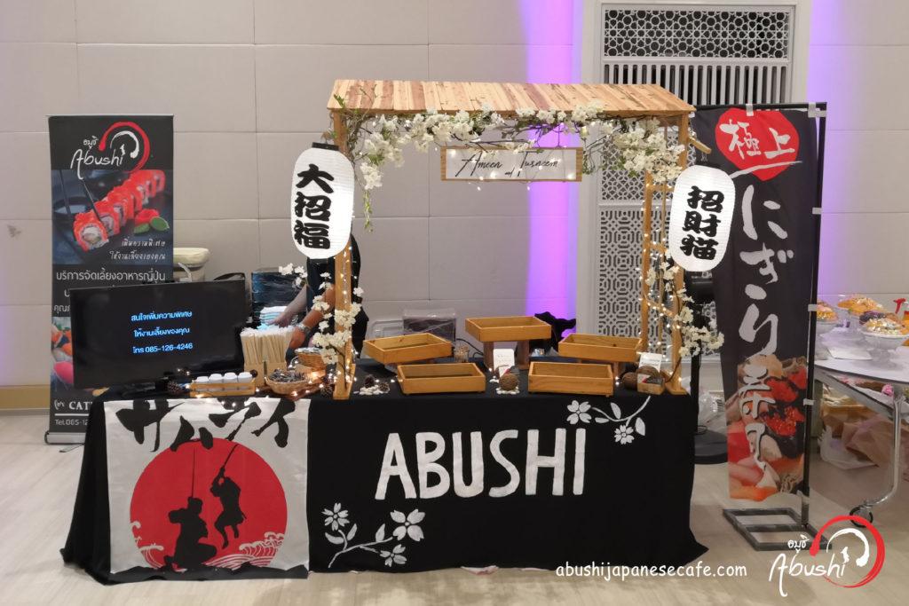 moon star 1 Halal Catering อาหาร ญี่ปุ่น นอกสถานที่ catering อาหาร ญี่ปุ่นซูชิ-01