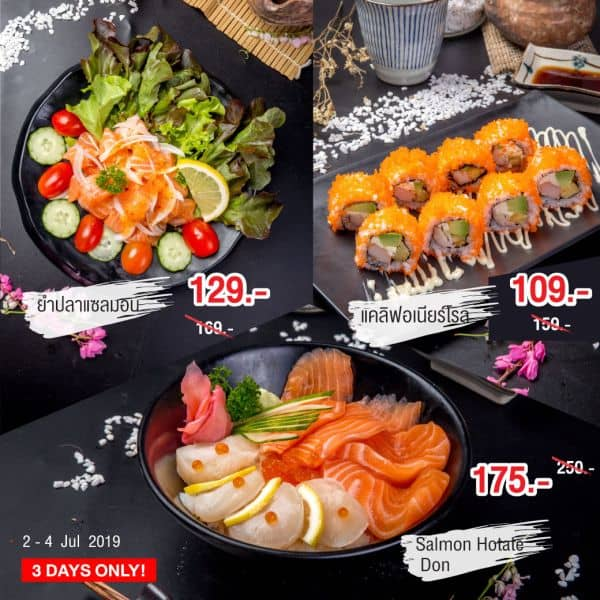 Abushi Halal Japanese Restaurant Promotion Salmon July
