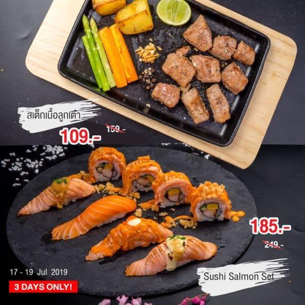Abushi Halal Japanese Restaurant Promotion Sushi Salmon July Abushi Japanese Cafe