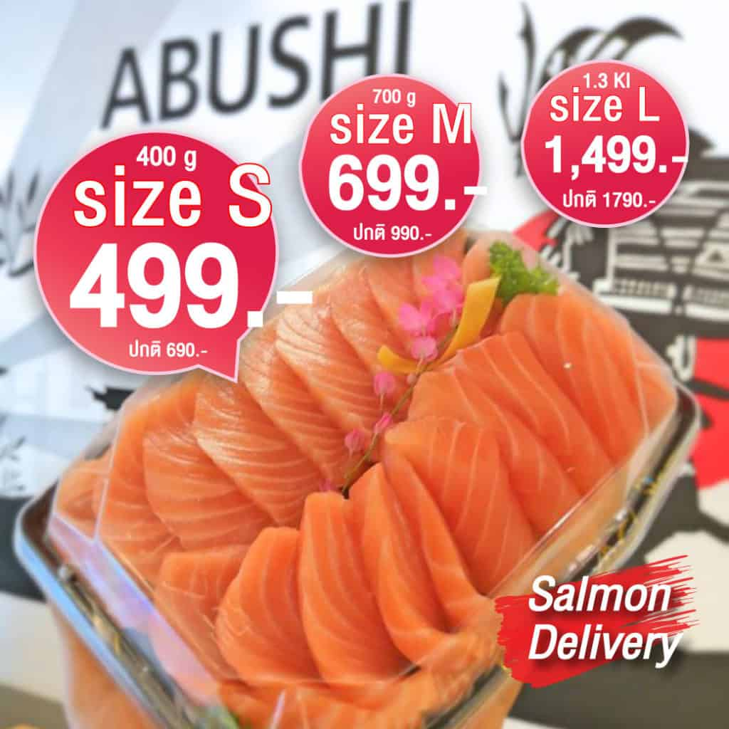 salmon-delivery