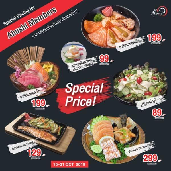 Abushi special price for memberhalal japanese food in bangkok