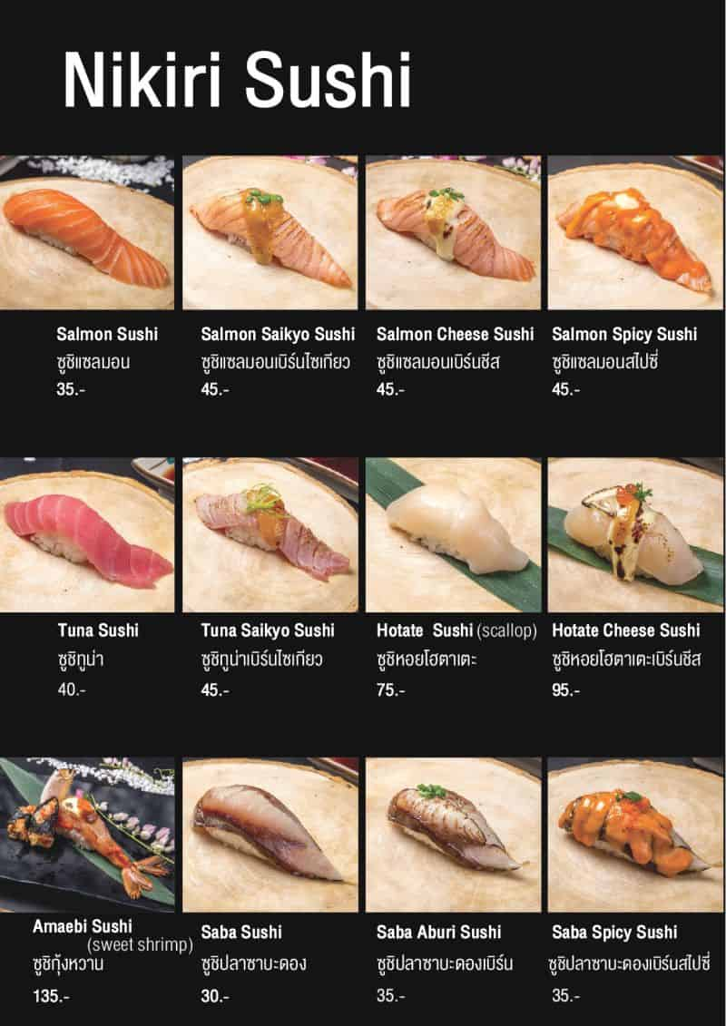 Menu Sushi Halal Japanese Food In Bangkok Abushi Japanese Cafe