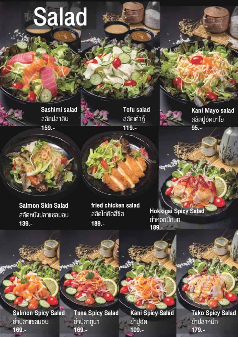 Menu Salad Halal Japanese Food In Bangkok Abushi Japanese Cafe