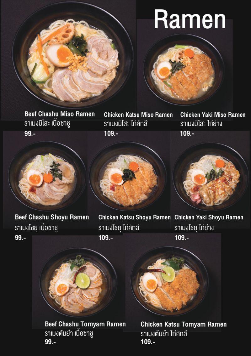 Menu Ramen Halal Japanese Food In Bangkok Abushi Japanese Cafe