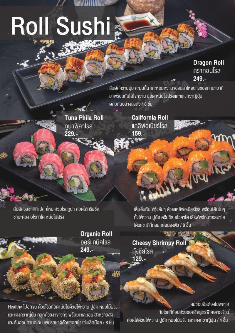 Menu Sushi Roll Halal Japanese Food In Bangkok Abushi Japanese Cafe
