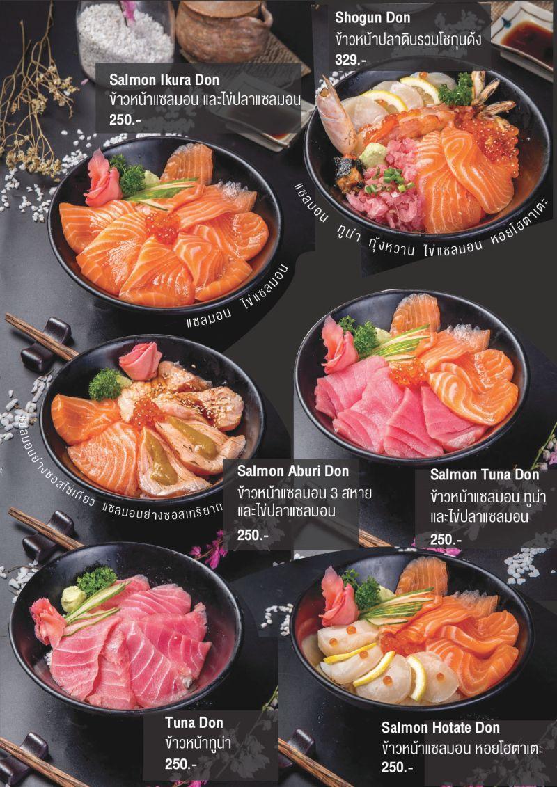 Menu Donburi Halal Japanese Food In Bangkok Abushi Japanese Cafe
