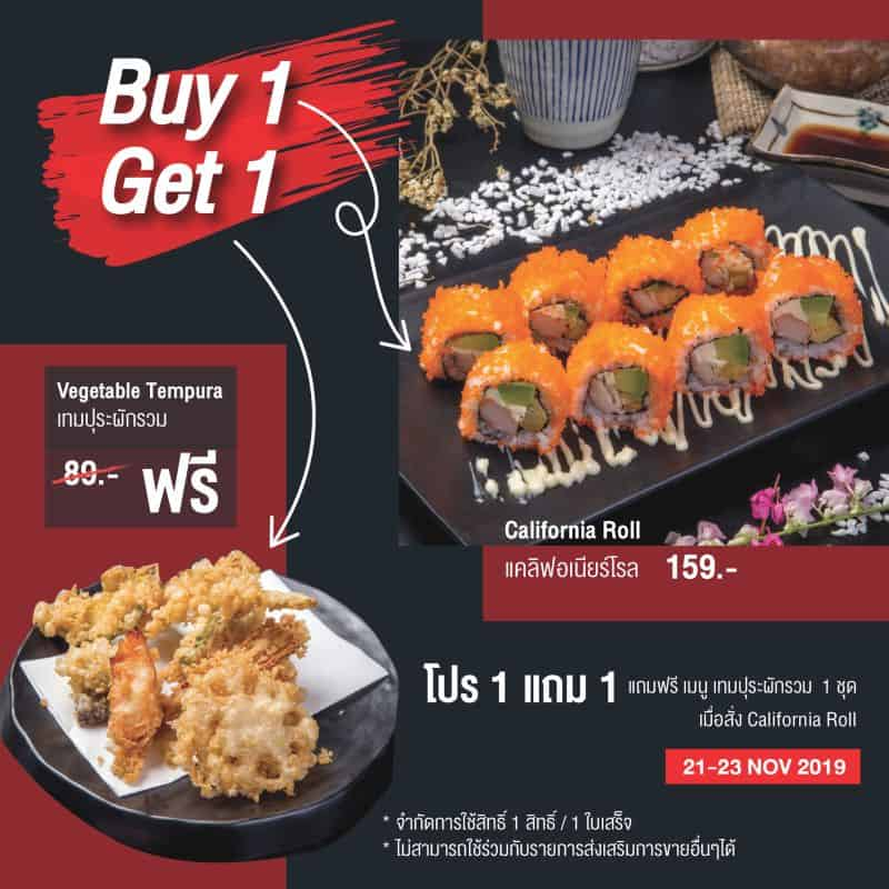 Abushi Halal Japanese Food In Bangkok Promotion November Abushi Japanese Cafe