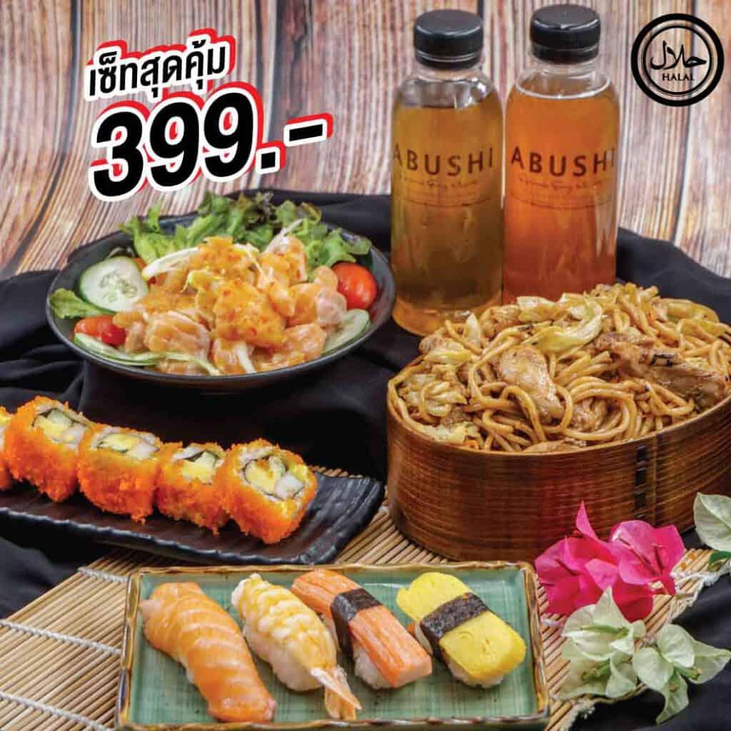 อาหารญี่ปุ่น-เซ็ทสุดคุ้ม-399-บาท-ร้านอบูชิ
