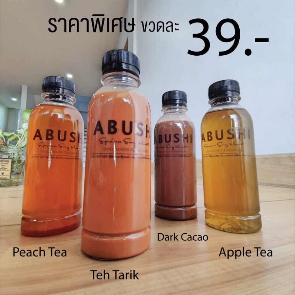 abushi drink peach tea Teh Tarik Dark Cacao Apple Tea price