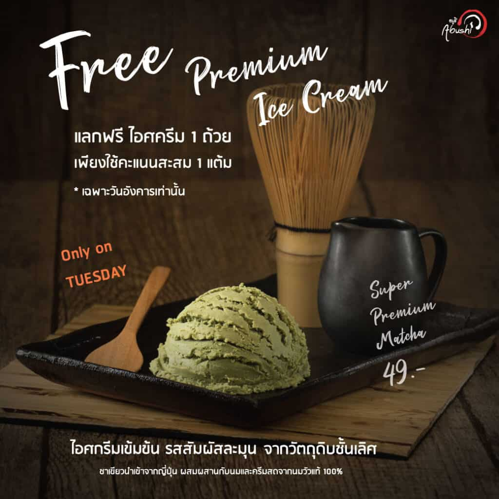 Abushi promotion free premium icecream on tuesday